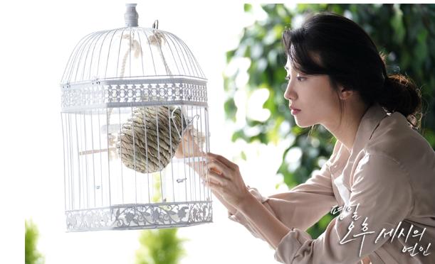 の 恋人 時 午後 3 韓国 キャスト 平日