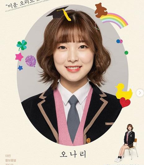 世界 少女 語 の 韓国