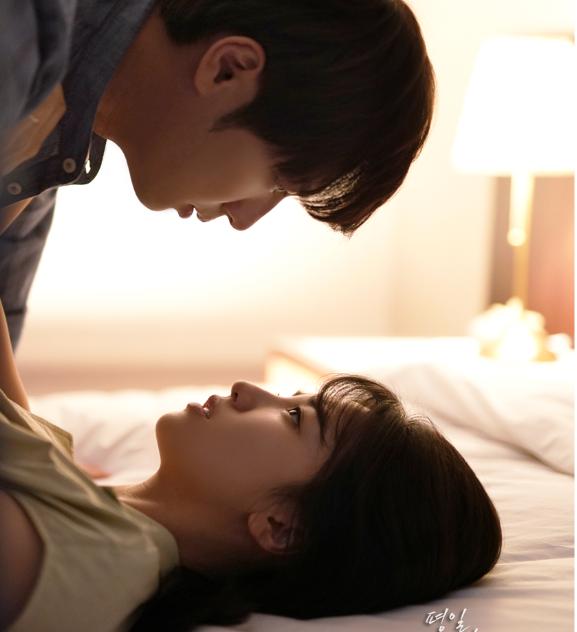 恋人 の 午後 韓国 時 3 平日